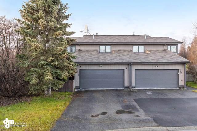 5710 Jordan Circle, Anchorage, AK 99504 (MLS #19-18386) :: Wolf Real Estate Professionals