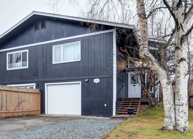 166 Ocean Park Drive, Anchorage, AK 99515 (MLS #19-18423) :: Core Real Estate Group