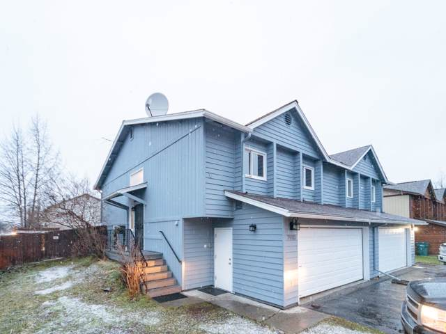 7990 Snow View Drive, Anchorage, AK 99507 (MLS #19-19073) :: Wolf Real Estate Professionals