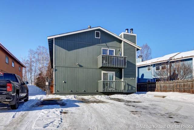 1616 Russian Jack Drive, Anchorage, AK 99508 (MLS #19-19120) :: Wolf Real Estate Professionals