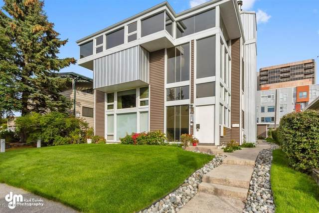 515 N Street #3, Anchorage, AK 99501 (MLS #20-14609) :: Wolf Real Estate Professionals