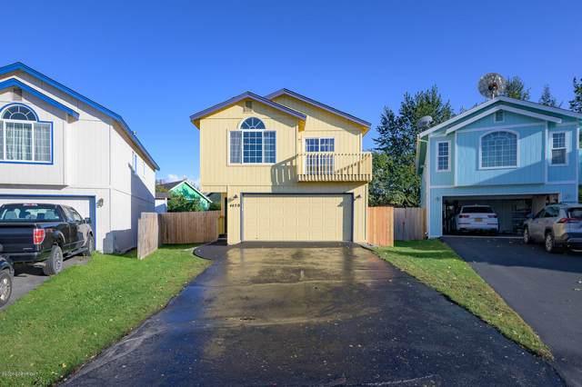 4450 W West Lake Circle, Anchorage, AK 99502 (MLS #20-14914) :: Team Dimmick