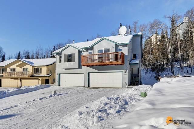 8954 Northwood Park Circle, Eagle River, AK 99577 (MLS #20-1592) :: Roy Briley Real Estate Group