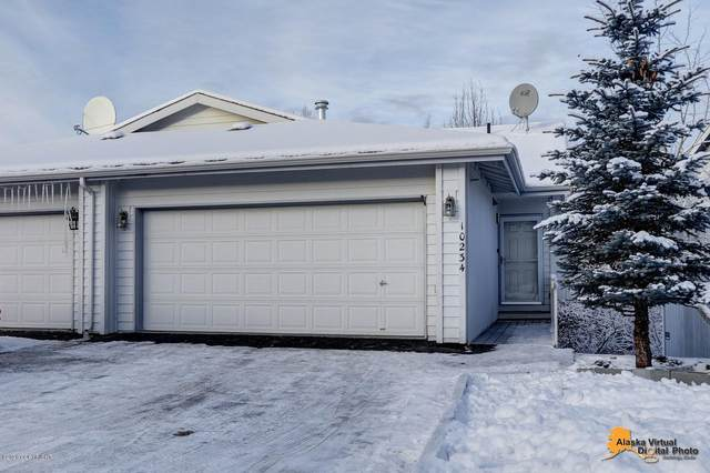 10234 Valley Park Drive, Anchorage, AK 99507 (MLS #20-17588) :: Wolf Real Estate Professionals