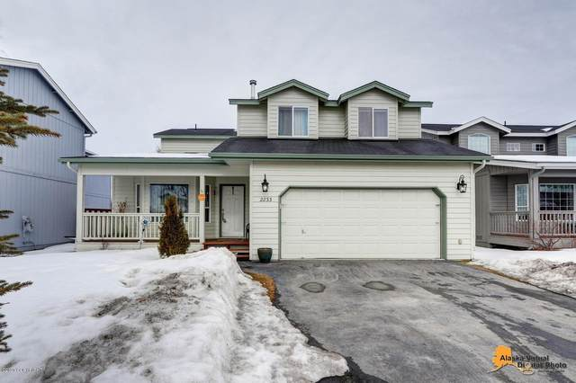 2233 Stockdale Circle, Anchorage, AK 99515 (MLS #20-3587) :: Wolf Real Estate Professionals
