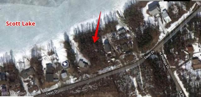 7591 W Dean Drive, Wasilla, AK 99623 (MLS #21-12250) :: Daves Alaska Homes
