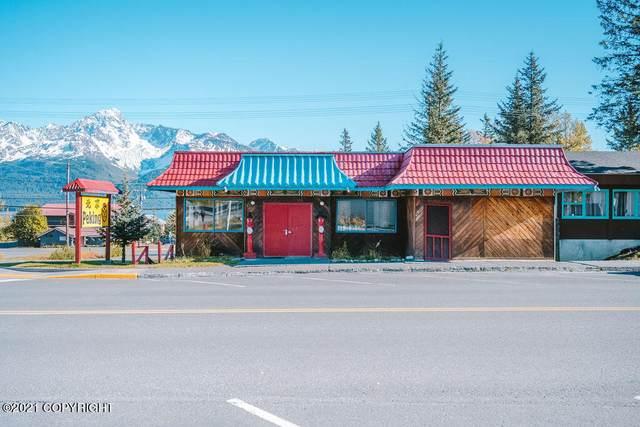 338 Fourth Avenue, Seward, AK 99664 (MLS #21-15590) :: Berkshire Hathaway Home Services Alaska Realty Palmer Office