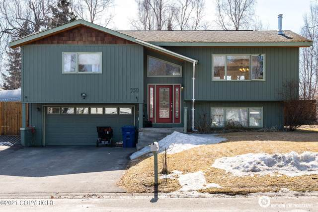 950 Bounty Drive, Anchorage, AK 99515 (MLS #21-6047) :: Wolf Real Estate Professionals