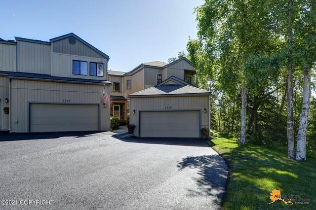 2150 Innes Circle, Anchorage, AK 99515 (MLS #21-9186) :: Daves Alaska Homes