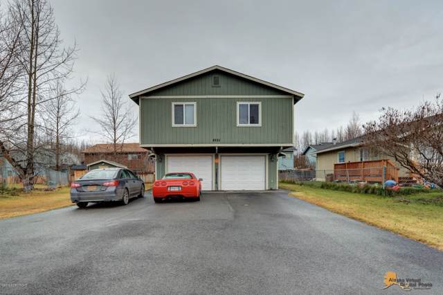 8521 Moss Court, Anchorage, AK 99504 (MLS #19-18299) :: Wolf Real Estate Professionals