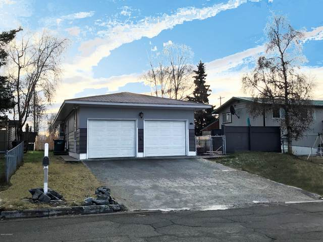 2002 W 46th Avenue, Anchorage, AK 99517 (MLS #19-19116) :: Wolf Real Estate Professionals