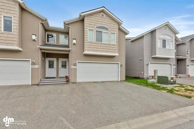 2615 Aspen Heights Loop, Anchorage, AK 99508 (MLS #20-15001) :: Wolf Real Estate Professionals