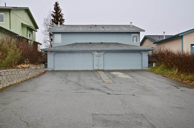 2505 W 29th Avenue, Anchorage, AK 99517 (MLS #20-16485) :: Wolf Real Estate Professionals