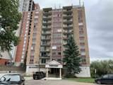 304 9028 Jasper Avenue - Photo 11