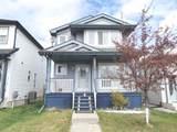 3908 159 Ave - Photo 1