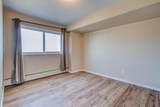 405 8310 Jasper Avenue - Photo 11
