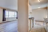 405 8310 Jasper Avenue - Photo 16