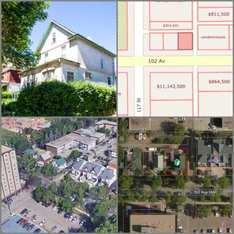 11636 102 Avenue, Edmonton, AB T6W 2Z8 (#E4086287) :: GETJAKIE Realty Group Inc.