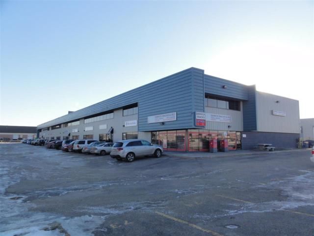 #205 9605 41 Avenue NW, Edmonton, AB T6E 5X7 (#E4087023) :: The Foundry Real Estate Company