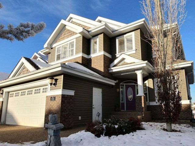 555 Stewart Crescent, Edmonton, AB T6X 0A8 (#E4090223) :: The Foundry Real Estate Company