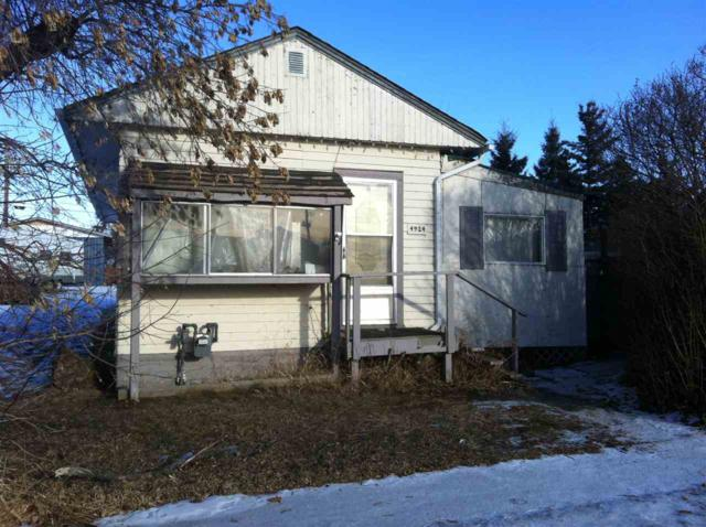 4924 49 Ave, Holden, AB T0B 2C0 (#E4092139) :: The Foundry Real Estate Company