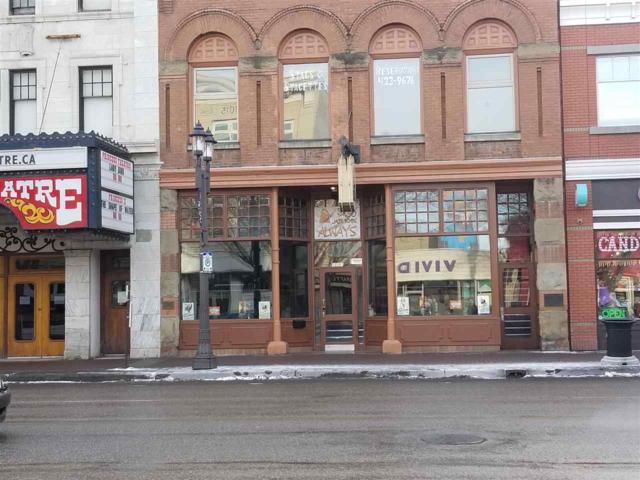 10341 82 AV NW, Edmonton, AB T6E 1Z9 (#E4092239) :: The Foundry Real Estate Company