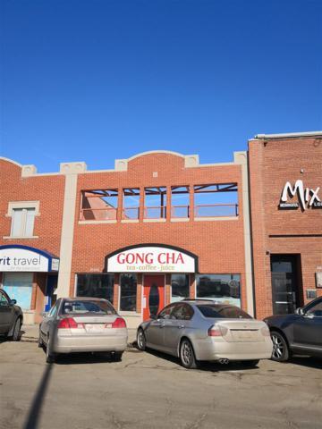 10342 81 AV NW, Edmonton, AB T6E 4E4 (#E4100984) :: The Foundry Real Estate Company