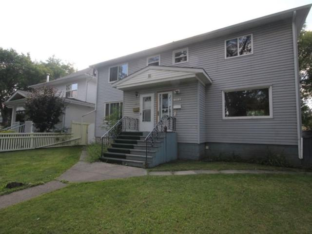12808 123A Street, Edmonton, AB T5L 0K7 (#E4102722) :: The Foundry Real Estate Company