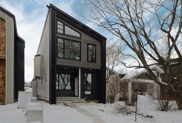 11530 123 Street, Edmonton, AB T5M 0G4 (#E4103991) :: The Foundry Real Estate Company