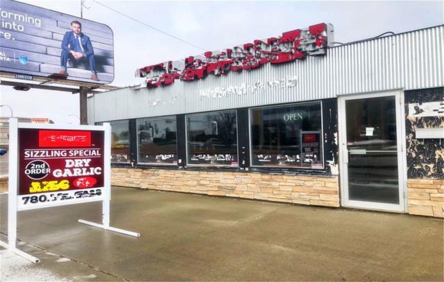 0 Na NW, Edmonton, AB T5L 5B4 (#E4105660) :: The Foundry Real Estate Company