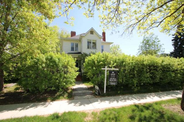 10829 123 Street, Edmonton, AB T5M 0C7 (#E4132342) :: The Foundry Real Estate Company