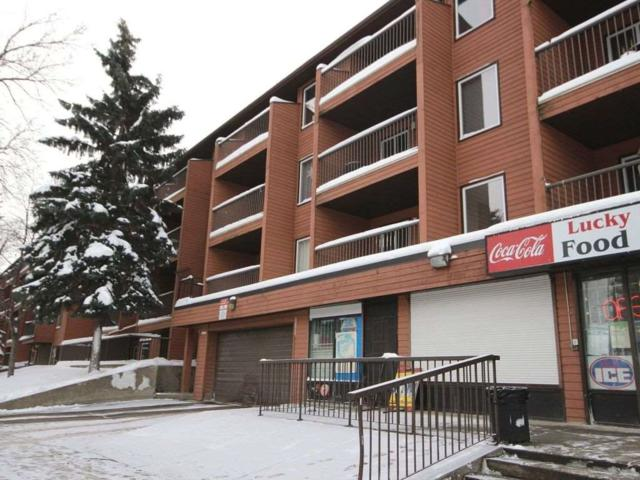 205 10514 92 Street, Edmonton, AB T5H 1T8 (#E4133352) :: The Foundry Real Estate Company