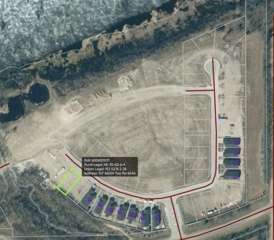 107 46504 Twp Rd 604A, Rural Bonnyville M.D., AB T9N 2J6 (#E4134796) :: The Foundry Real Estate Company