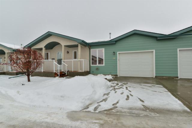 24 3 Spruce Ridge Drive, Spruce Grove, AB T7X 4N3 (#E4137999) :: Müve Team | RE/MAX Elite