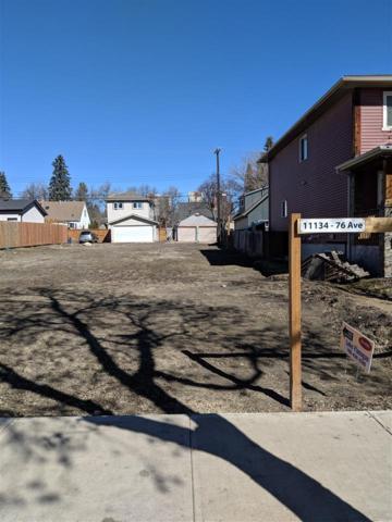 11134 76 Avenue, Edmonton, AB T6G 0J8 (#E4151160) :: Müve Team | RE/MAX Elite