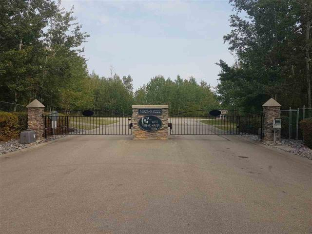 1 51025 RGE RD 222, Rural Strathcona County, AB T8C 1J5 (#E4151497) :: Mozaic Realty Group