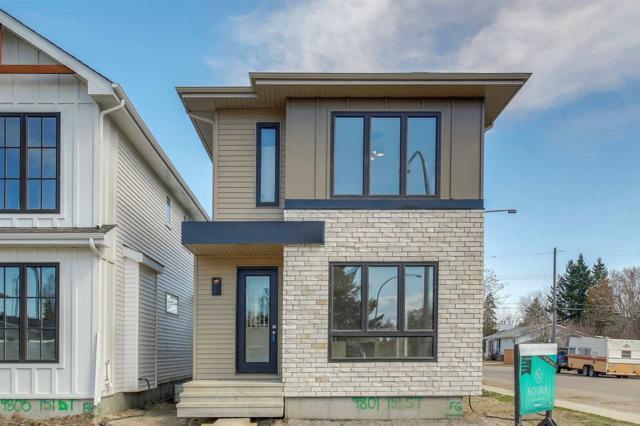 9801 151 Street, Edmonton, AB T5P 1S9 (#E4153645) :: Mozaic Realty Group
