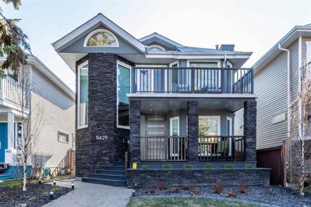 9429 101 Street, Edmonton, AB T5K 0W5 (#E4154909) :: David St. Jean Real Estate Group