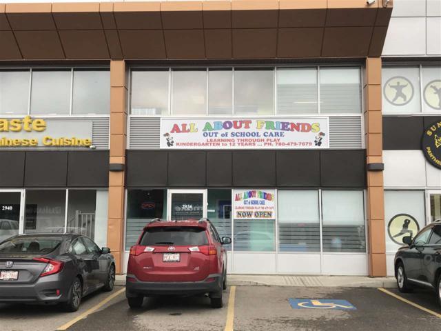 2936 Ellwood Dr SW, Edmonton, AB T6X 0A9 (#E4156030) :: David St. Jean Real Estate Group