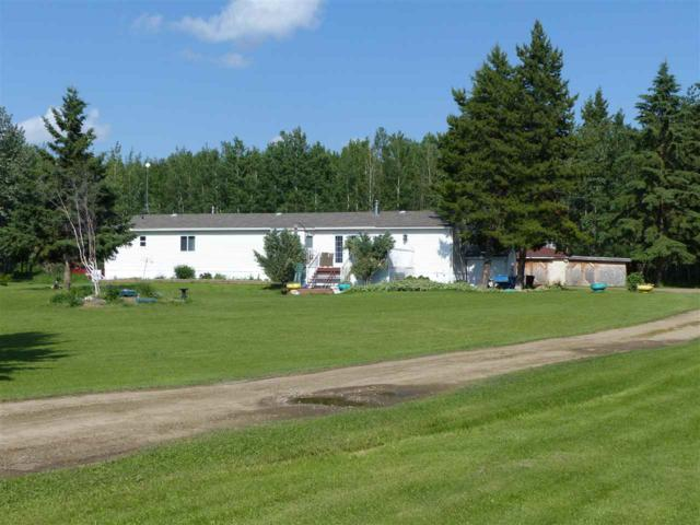 7802 50 Street, Rural Wetaskiwin County, AB T0C 2C0 (#E4162953) :: Müve Team   RE/MAX Elite