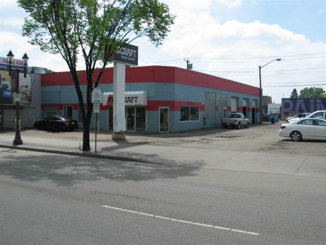 10021 82 AV NW, Edmonton, AB T6E 1Z2 (#E4162974) :: Jenn McPhillamey | YEGPro Realty