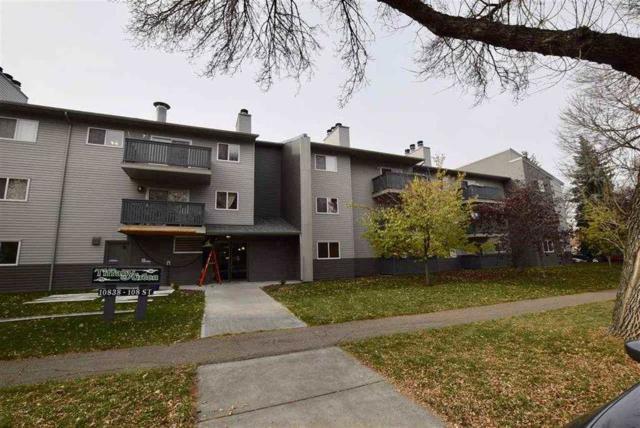 314 10838 108 Street, Edmonton, AB T5H 3A6 (#E4166224) :: David St. Jean Real Estate Group