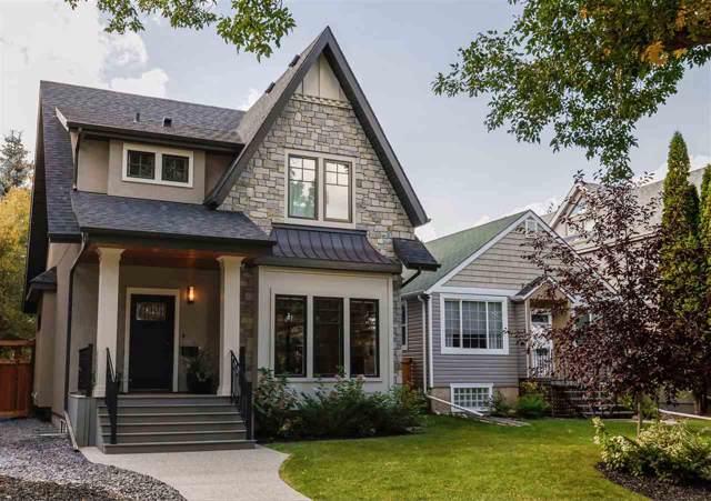 9730 96 Street, Edmonton, AB T6C 3Z3 (#E4173262) :: The Foundry Real Estate Company