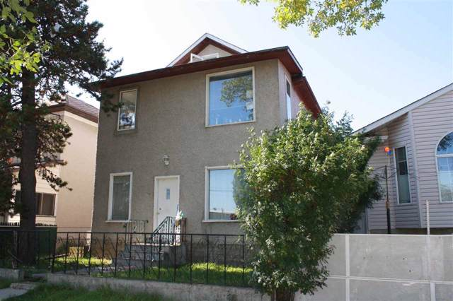 11414 81 Street NW, Edmonton, AB T5B 2R6 (#E4173494) :: The Foundry Real Estate Company