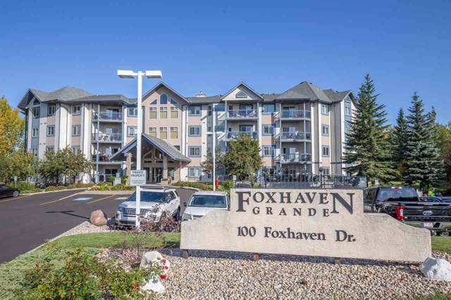 302 100 Foxhaven Drive, Sherwood Park, AB T8A 6B6 (#E4174451) :: Initia Real Estate