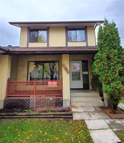 9110 168 Avenue, Edmonton, AB T5Z 1W5 (#E4175517) :: Initia Real Estate