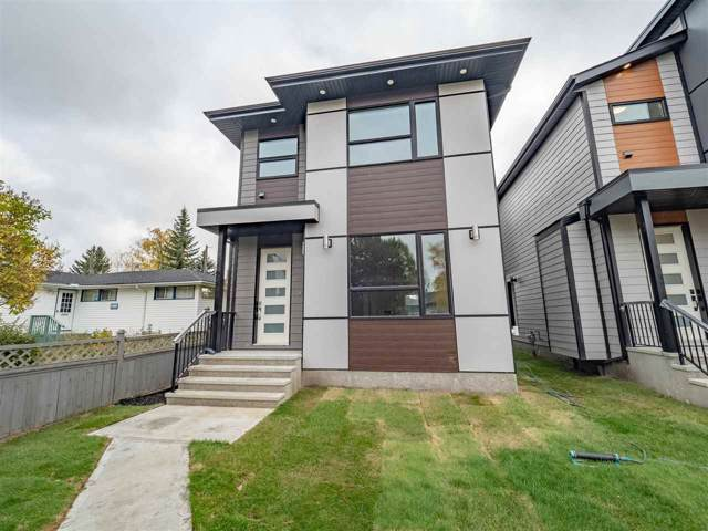 7905 148 Street, Edmonton, AB T5R 0Z1 (#E4175729) :: Initia Real Estate