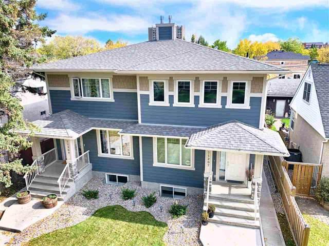 11207 132 Street, Edmonton, AB T5M 1E7 (#E4175763) :: The Foundry Real Estate Company
