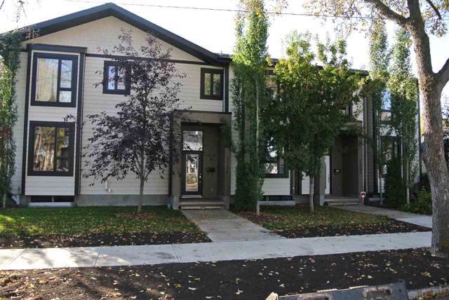 2 12205 117 Avenue, Edmonton, AB T5M 2A3 (#E4176146) :: The Foundry Real Estate Company