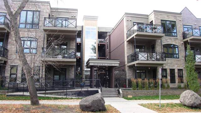 310 10811 72 Avenue NW, Edmonton, AB T6E 1A4 (#E4176758) :: YEGPro Realty